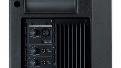 Активная акустическая система YAMAHA MSR100