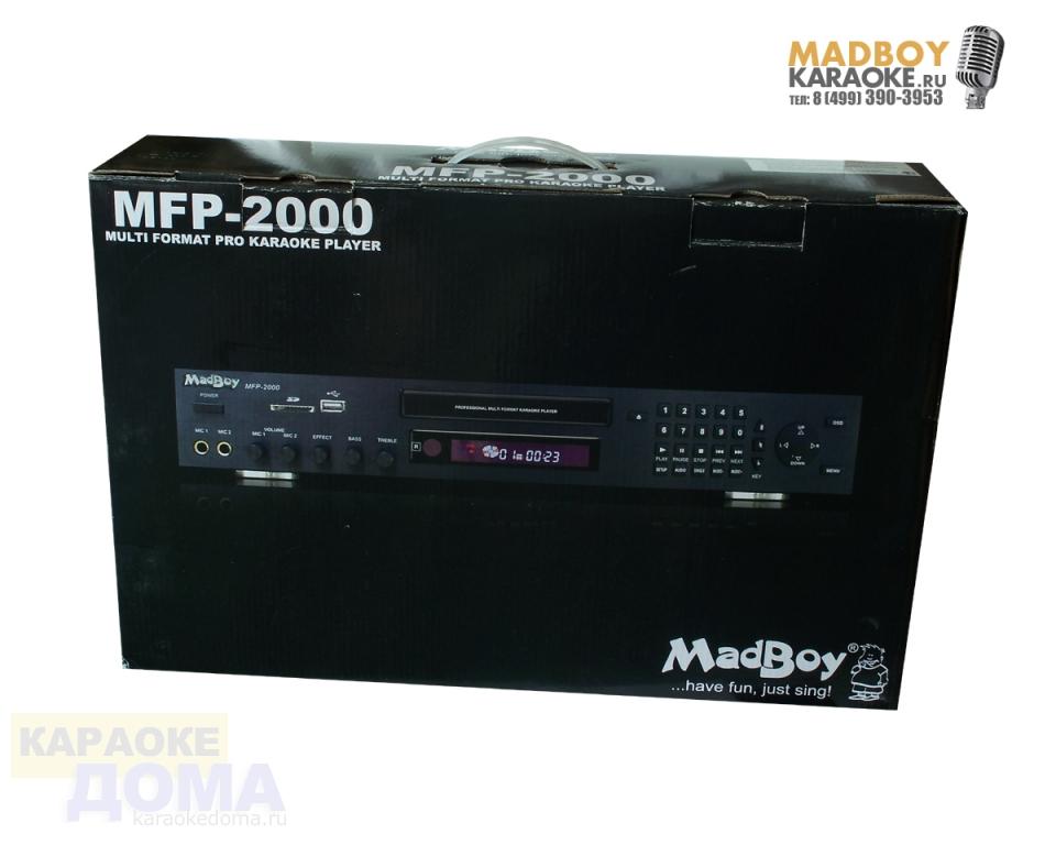Караоке MadBoy MFP-2000
