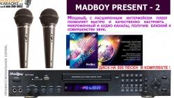 Madboy Present - 3 набор караоке